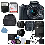 Canon EOS Rebel SL2 DSLR Camera + EF-S 18-55mm is STM + EF 75-300mm III + 64GB Memory Card + Wide Angle & Telephoto + Remote + Slave Flash + Quality Tripod + Case - Ultimate Bundle