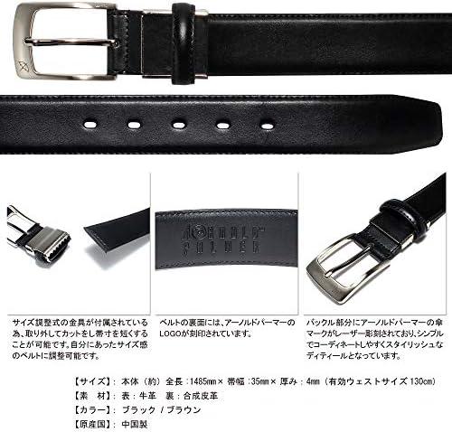 ARNOLD PALMER (アーノルドパーマー) メンズ PIN 35mmレザーベルト ビジネス 本革 キングサイズ 大きいサイズ サイズ調整可能 5AP4511