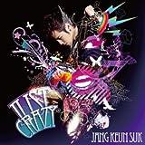 Just Crazy  (初回限定盤 CD+DVD)