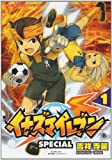 Inazuma Eleven SPECIAL 1 (ladybug Comics Special) (2010) ISBN: 4091411150 [Japanese Import]