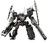 Kotobukiya Armored Core V UCR/10L Agni Plastic Model Kit