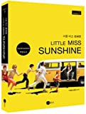 Little Miss Sunshine (Korean edition)