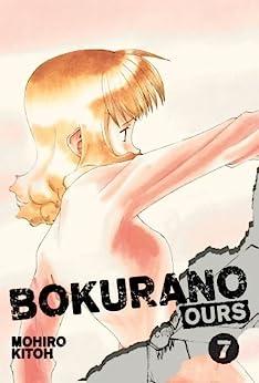 Bokurano: Ours, Vol. 7 by [Kitoh, Mohiro]