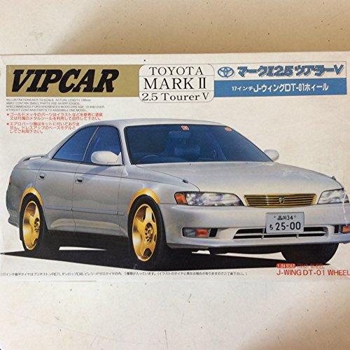 1/24 トヨタ マークII 2.5 ツアラーV 「VIP CARシリーズ No.07」の商品画像
