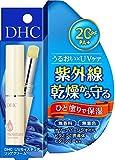 DHC Moistulizer Lipstick Cream SPF20 PA+