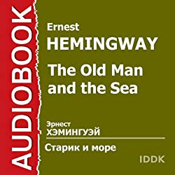 The Old Man and the Sea (Dramatized) [Russian Edition]