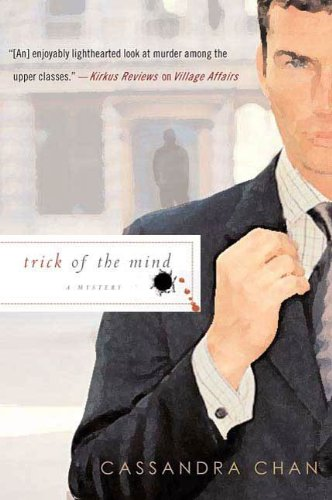 Trick of the Mind (Bethancourt and Gibbons Mysteries)