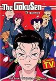 Gokusen TV Collection