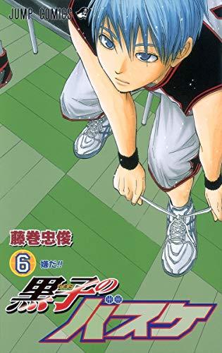 黒子のバスケ 6 (ジャンプコミックス)
