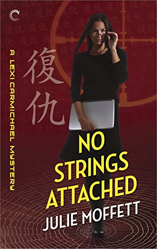 No Strings Attached: A Lexi Carmichael Mystery, Book Eight by [Moffett, Julie]