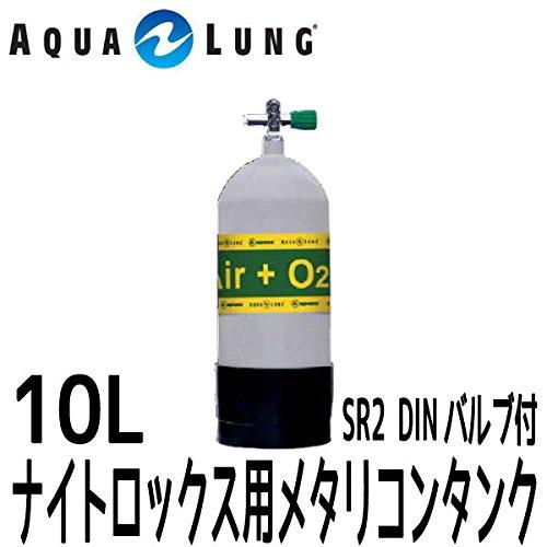 ホットセール AQUALUNG B071H9PSGQ/アクアラング <br/>10L(19.6MPa)ナイトロックス用メタリコンタンク(SR2 DINバルブ付) DINバルブ付) B071H9PSGQ, ウインクデジタル:d25da0ea --- arianechie.dominiotemporario.com