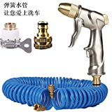 ZLJTYN Car Wash Device High Pressure Wash Car Water Gun Household Water Grab Pipe Flower Watering Tool And Hose Sprinkler,10 Meters