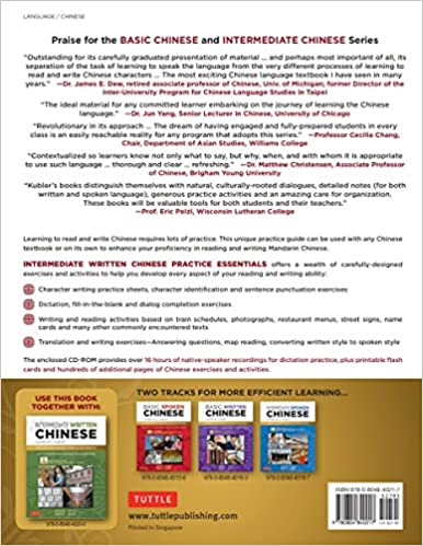Counting Number worksheets kindergarten sentence writing worksheets : Intermediate Written Chinese Practice Essentials: Read and Write ...