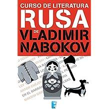 Curso de literatura rusa (Spanish Edition)