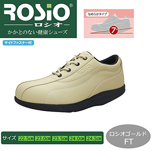 ROSIO ロシオ かかとのない健康シューズ なめらかタイプ ロシオゴールド?FT ベージュ 23.5cm