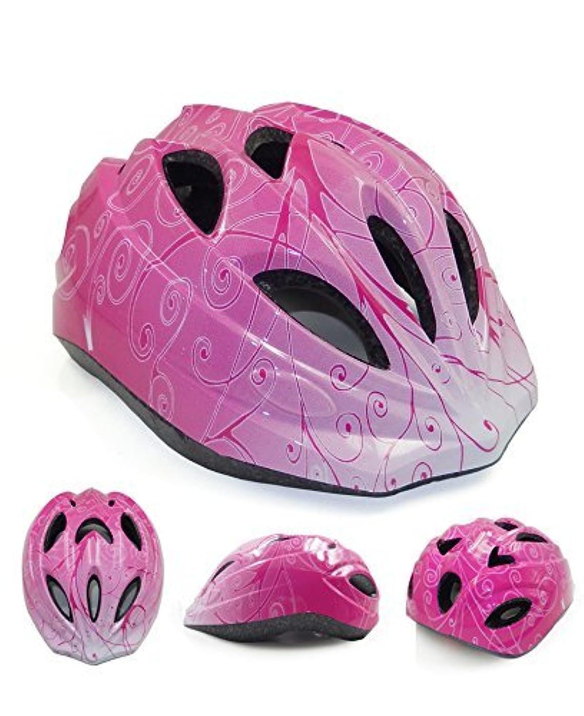 マキシム閉じるダムパラディニア(Paladineer)超軽量 高剛性 サイクリングヘルメット 自転車ヘルメット マグネットバイザー付き 通気性 55~62cmサイズ調節 子供も利用可能