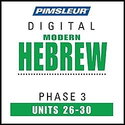 Hebrew Phase 3, Unit 26-30