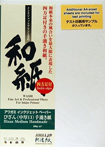 Awagami Bizan Medium Natural DeckleエッジFineアートインクジェット用紙、200 gsm a1 (23.39 CM x 33.11
