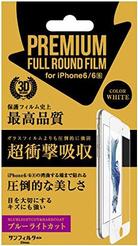 こどもの宮殿レーザ腐ったサンクレスト iDress iPhone6s 4.7インチ 対応 PREMIUM FULL ROUND FILM ブルーライトカット ホワイト i6S-FBLWH