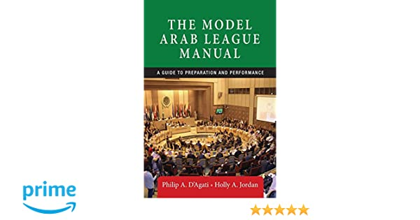 amazon com the model arab league manual a guide to preparation and
