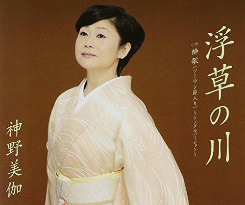 Mika Shinno - Ukikusa Suika [Japan CD] KICM-30596
