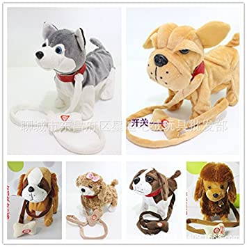Amazon Com Rope Electric Dog Plush Toy Dog Music Robotic Dog