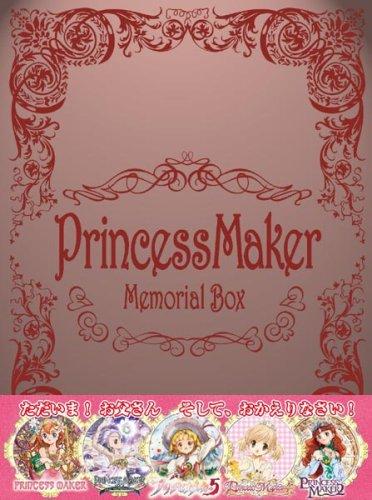 プリンセスメーカー メモリアルボックス B000NB27LQ Parent