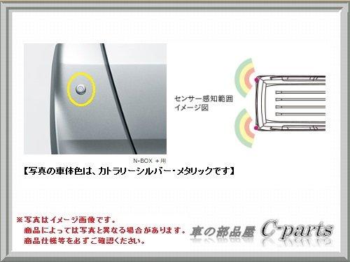 N【JF1 JF2】 (用)【】[08V67-TY7-000B/08V67-TY0-0P0J] B00VWA9N50