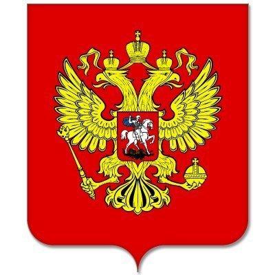 "RUSSIAN Coat of Arms car bumper sticker decal 6"" x 5"""
