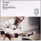 2013李宗盛:理性与感性作品音乐会(2CD 再版)