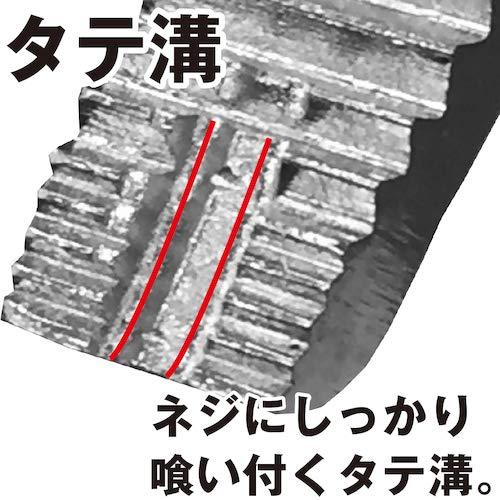 Alicates de agarre para topos Alicates de bloqueo peque/ños Ingeniero PZ-64 VP-1 neji-saurus con mand/íbulas /únicas para extraer o quitar tornillos da/ñados