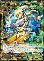 WX10-028 [SR] : 羅星姫 タンサーフォー