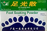 Foot Soaking Powder (Zu Guang San), Helps Smelly Feet, Sweat, & Corn Callus, Natural Herbs (3 Bags) Review