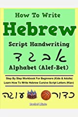 How To Write Hebrew Alphabet Script Handwriting (Alef-Bet): Step By Step Workbook For Beginners (Kids & Adults)  Learn How To Write Hebrew Cursive Script Letters (Ktav) Paperback