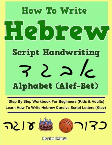 How To Write Hebrew Alphabet Script Handwriting (Alef-Bet): Step By Step Workbook For Beginners (Kids & Adults)  Learn How To Write Hebrew Cursive Script Letters (Ktav)