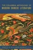 img - for Columbia Anthology of Modern Chinese Literature [Modern Asian Literature Series] [Columbia University Press,2007] [Paperback] 2nd Edition book / textbook / text book