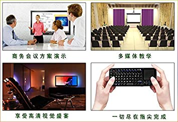 Teclado Touchpad 2.4 G Wireless Mini Touchpad teclado retroiluminado para Smart TV Samsung, LG, Panasonic, Toshiba y PC/portátil teclado Touchpad: Amazon.es: Electrónica
