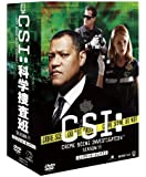 CSI: 科学捜査班 シーズン 11 コンプリートDVD-BOX 1