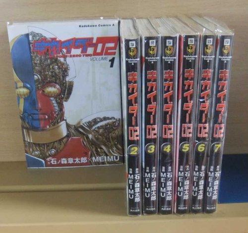 仮面ライダー竜騎13RIDERS THE COMIC