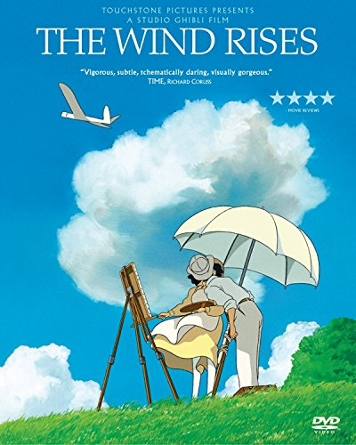 The Wind Rises Poster 2013 Japanese Animated Historical Fantasy Wall Art 16x20 Inches by Superior Posters