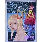Diva of parasite eve diva-NY death (1) (Asuka comics DX) (1998) ISBN: 4048529935 [Japanese Import]