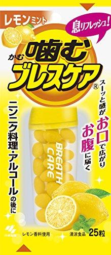 [씹어먹는 구강청결제 브레스 케어(Breath care)] 입냄새 제거 구미(젤리) 레몬 민트 25알