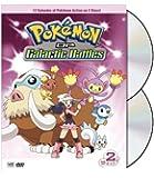 Pokemon Diamond & Pearl Galactic Battles Gift Set Vol. 2 (2pk)