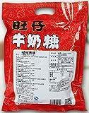 Helen Ou@guangzhou Specialty:wangzai Toffee