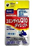 DHC コエンザイムQ10 ダイレクト 15日分 30粒【機能性表示食品】