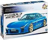 1/24 Mazda FD3S RX-7 A-Spec Type GT-C