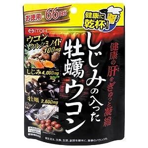 井藤漢方製薬 しじみの入った牡蠣ウコン (徳用サイズ)