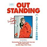 OUT STANDING サムネイル