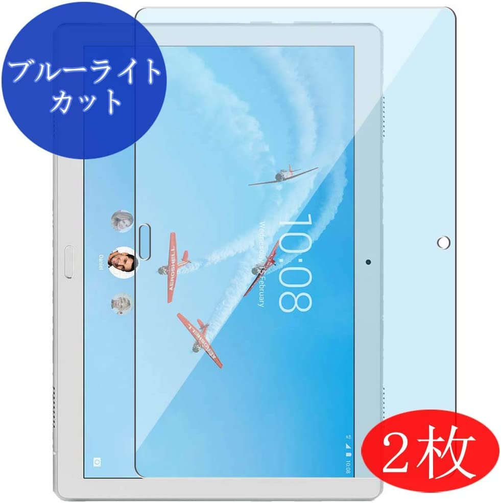 """【2 Pack】 Synvy Anti Blue Light Screen Protector for Lenovo Tab P10 TB-X705F 10.1"""" Anti Glare Screen Film Protective Protectors [Not Tempered Glass]"""