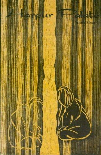 Harpur Palate - Summer 2005 (Volume 5, Issue 1)